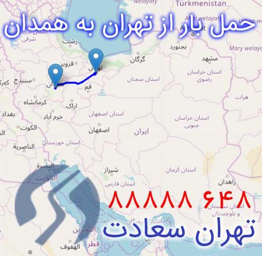 حمل بار تهران همدان