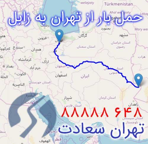 باربری تهران زابل