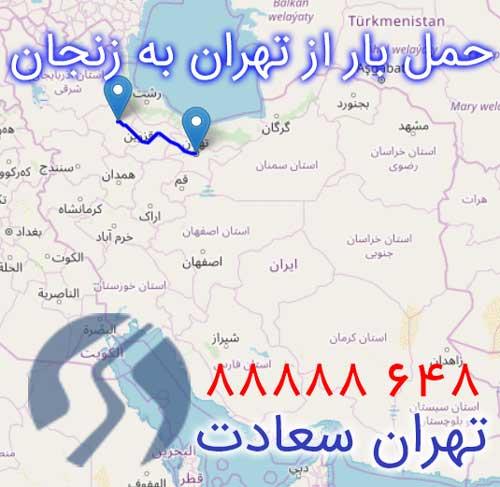 باربری تهران زنجان