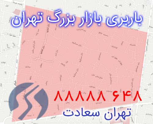 باربری بازار بزرگ تهران