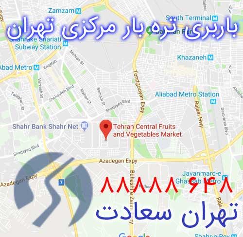 باربری تره بار مرکزی تهران