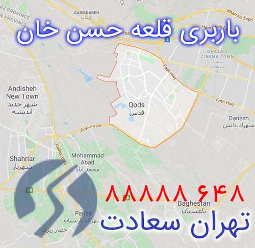 باربری قلعه حسن خان