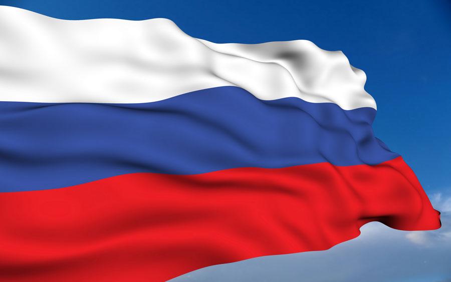 حمل بار به روسیه